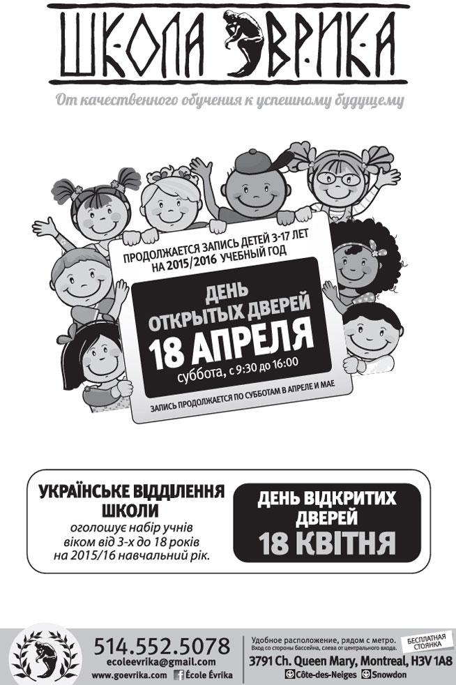 регистрация учеников на 2015/16 учебный год