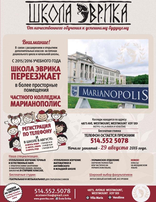 Дополнительная регистрация на 2015/2016 учебный год